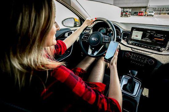 Car-Hifi + Car-Connectivity - Parkplatz vergessen? Smartphone hilft!