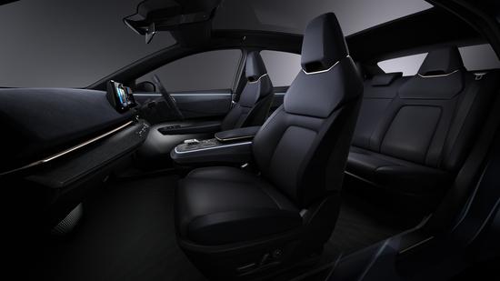 Name: Nissan_ARIYA_Concept_12-1200x675.jpg Größe: 1200x675 Dateigröße: 446331 Bytes