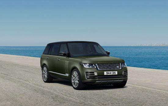 Erlkönige + Neuerscheinungen - Der neue Range Rover SVAutobiography Ultimate