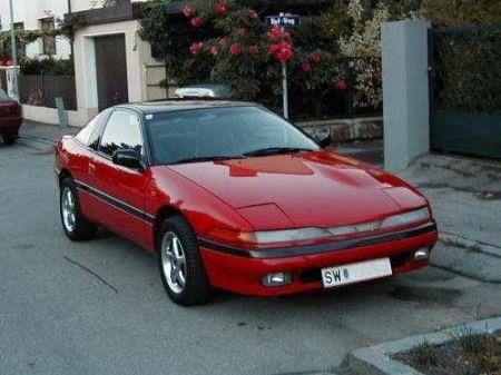 Name: Mitsubishi-Eclipse.jpg Größe: 450x337 Dateigröße: 32400 Bytes