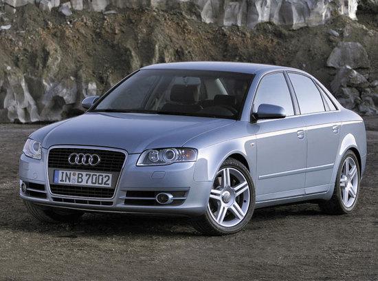 Name: 2006-Audi-A4-lg3.jpg Größe: 800x594 Dateigröße: 111851 Bytes