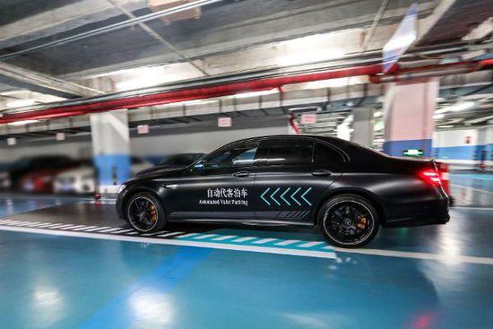 Auto - Daimler und Bosch forcieren Parkplatzsuche 4.0