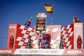 Motorsport - Marc Marquez vorzeitig Moto-GP-Weltmeister