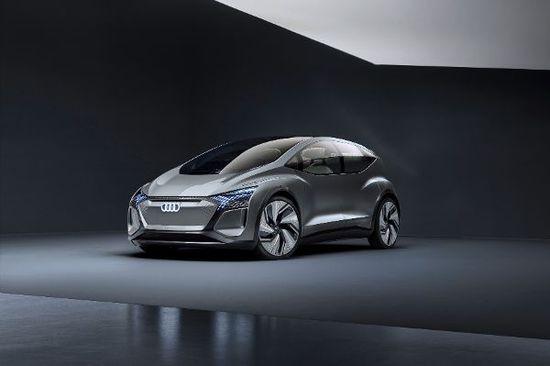 Auto - Audi AI:ME: Mit vier Ringen in die Zukunft