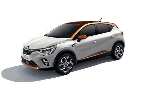Erlkönige + Neuerscheinungen - Renault Captur