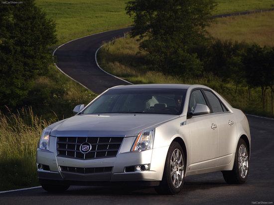 Name: Cadillac-CTS_2008_1600x1200_wallpaper_07.jpg Größe: 1600x1200 Dateigröße: 357251 Bytes