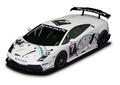 Motorsport - Die Lamborghini Blancpain Super Trofeo