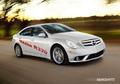 Name: mazda-6-Benz-R-320.jpg Größe: 457x321 Dateigröße: 86447 Bytes