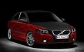 Name: Volvo_S40_Fake.jpg Größe: 1680x1050 Dateigröße: 430579 Bytes