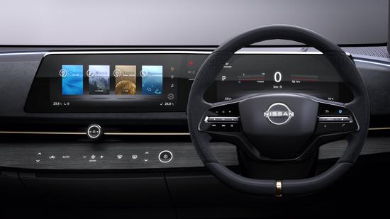 Name: Nissan_ARIYA_Concept_15-1200x675.jpg Größe: 1200x675 Dateigröße: 567196 Bytes