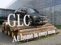 Erlkönige + Neuerscheinungen - Weltpremiere: Mercedes GLC der Nachfolger des GLK