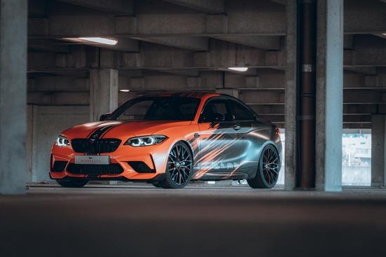 Name: BMW_M2.jpg Größe: 1200x800 Dateigröße: 115401 Bytes