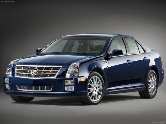 Name: Cadillac-STS_2008_1600x1200_wallpaper_07.jpg Größe: 1600x1200 Dateigröße: 225819 Bytes
