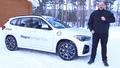 Fahrbericht - [ Video ] Magna Wintertest 2021 Neue Antriebe für BEV und PHEV