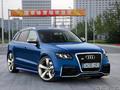 Name: Audi_Q5-RS1.jpg Größe: 1600x1200 Dateigröße: 1032087 Bytes