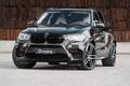 Tuning - G-POWER X5 M F85: Performance-SUV auf der Essen Motor Show