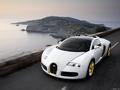 Name: Bugatti_Veyron.jpg Größe: 1600x1200 Dateigröße: 483683 Bytes
