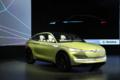 Elektro + Hybrid Antrieb - Shanghai 2017: Skoda startet Elektro-Zukunft mit Vision E