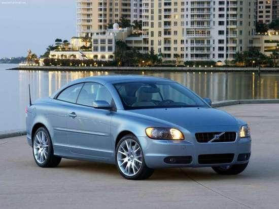 Name: Volvo-C70_2006_800x600_wallpaper_111.jpg Größe: 800x600 Dateigröße: 56492 Bytes