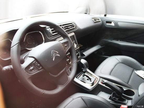 Name: 2015-Citroen-C4-sedan-interior-for-China-spied-1024x768.jpg Größe: 1024x768 Dateigröße: 141365 Bytes