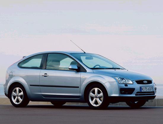 Name: Ford_Focus.jpg Größe: 1280x972 Dateigröße: 258825 Bytes