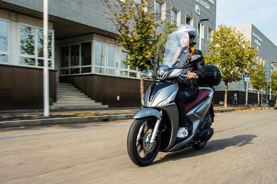 Motorrad - Neuer Kraftroller aus dem Hause Kymco