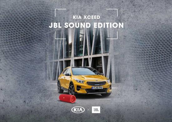 Name: Kia_XCeed_JBL_Sound_Edition_01_LoRes1.jpg Größe: 2000x1426 Dateigröße: 278028 Bytes