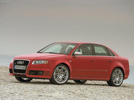 Name: Audi-RS4_2006.jpg Größe: 1280x960 Dateigröße: 207102 Bytes