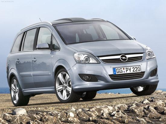 Name: Opel-Corsa_GSi_2008_1600x1200_wallpaper_01.jpg Größe: 1600x1200 Dateigröße: 405960 Bytes
