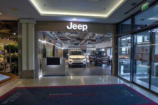 Auto - Jeep jetzt auch im Breuningerland