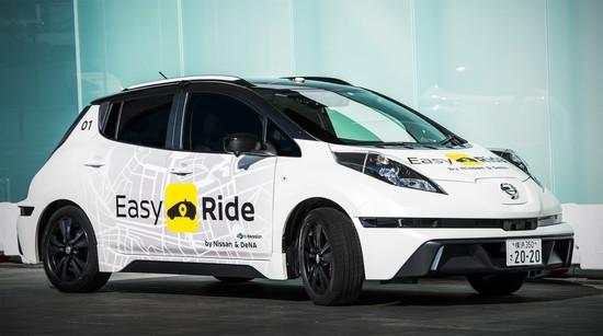 Elektro + Hybrid Antrieb - Nissan testet autonomen Mobilitätsservice im Alltag