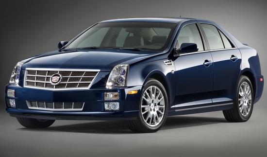 Name: Cadillac-STS_2008_1600x1200_wallpaper_073.jpg Größe: 1600x940 Dateigröße: 303669 Bytes