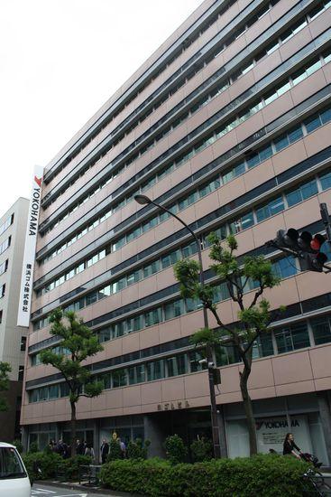 Name: YOKOHAMA_Headquarters_Tokyo.jpg Größe: 2592x3888 Dateigröße: 1152458 Bytes