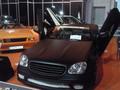 Name: Motor_Show_Essen_2008_11.jpg Größe: 1600x1200 Dateigröße: 962542 Bytes