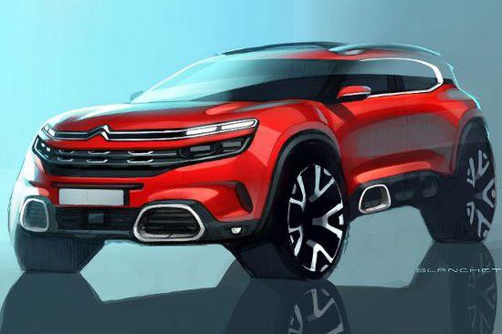 Erlkönige + Neuerscheinungen - Citroen zeigt in Schanghai zwei neue SUV