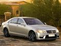 Name: Mercedes-Benz-S550_2007_1600x1200_wallpaper_121.jpg Größe: 1600x1200 Dateigröße: 1417805 Bytes