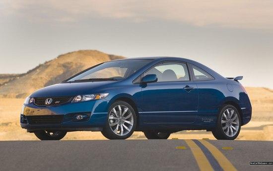 Name: Honda-Blue-Civic_9256_1440x900.jpg Größe: 1440x900 Dateigröße: 134545 Bytes
