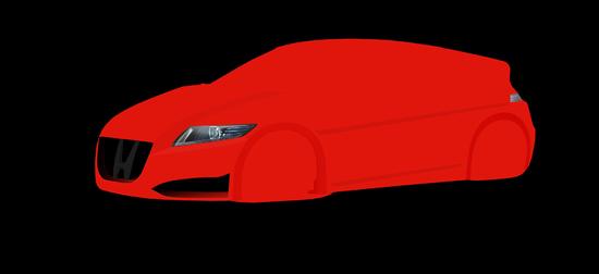 Name: Honda_CR-Z_X-Trem.jpg Größe: 2000x917 Dateigröße: 247650 Bytes