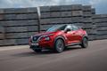 Erlkönige + Neuerscheinungen - Neudefinition des kleinen Crossovers: Nissan Juke startet in zweite Generation