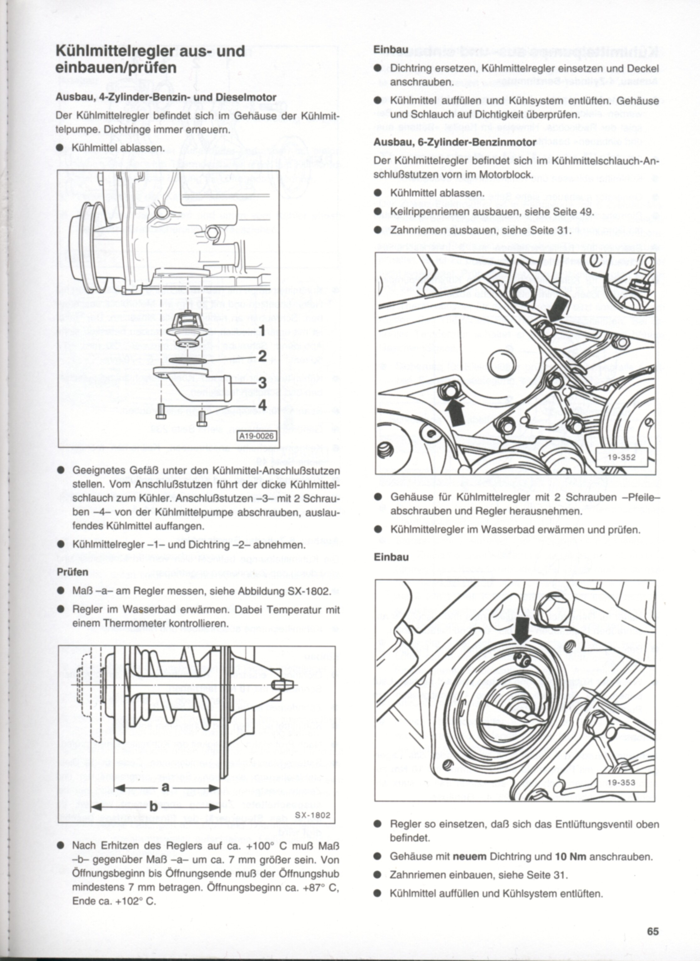 E34 Wiring Diagram Engine Diagram And Wiring Diagram