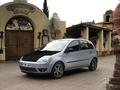Name: Ford_Fiesta_2005_01_Kopie.jpg Größe: 1280x960 Dateigröße: 605808 Bytes