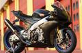 Motorrad - Aprilia RSV4: Die neue italienische Göttin