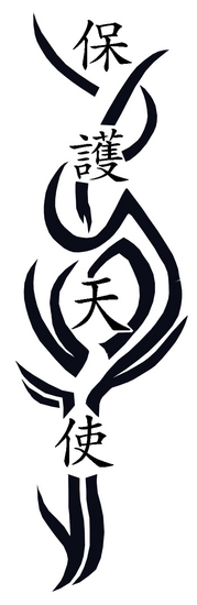 Name: tattoo.jpg Größe: 497x1527 Dateigröße: 210493 Bytes