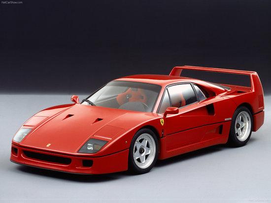Name: Ferrari-F40_1987_1600x1200_wallpaper_01.jpg Größe: 1600x1200 Dateigröße: 241377 Bytes