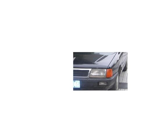 Name: KEIN_AUDI_100.jpg Größe: 1600x1200 Dateigröße: 75131 Bytes